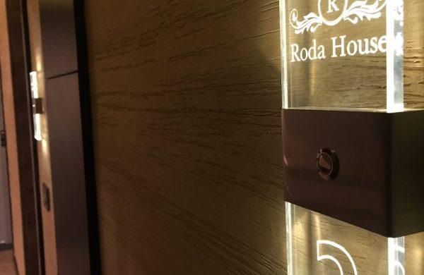 roda-house35