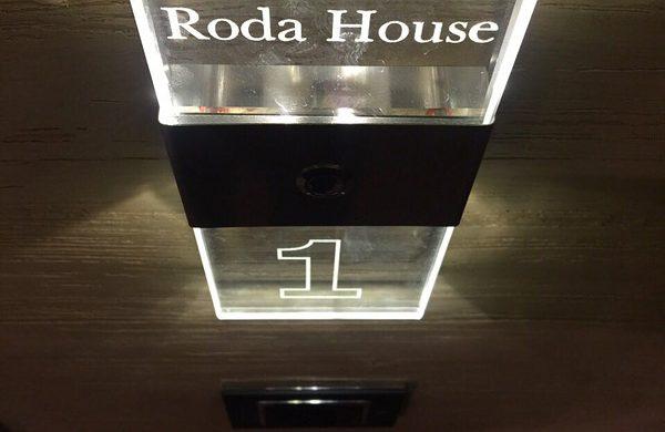 roda_house9